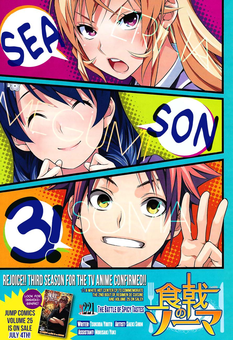 Shokugeki no Soma Chapter 221  Online Free Manga Read Image 2