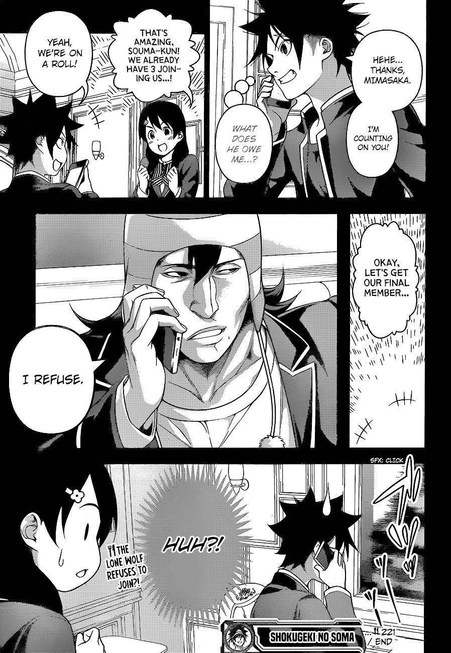 Shokugeki no Soma Chapter 221  Online Free Manga Read Image 22