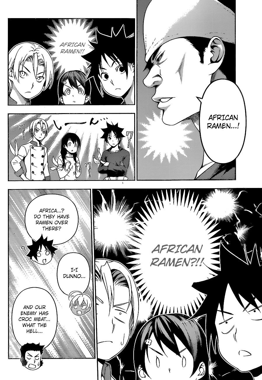 Shokugeki no Soma Chapter 221  Online Free Manga Read Image 5