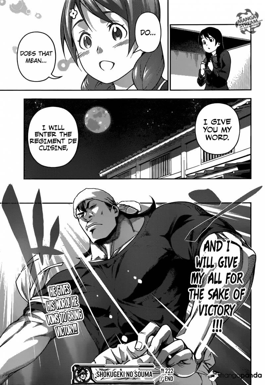 Shokugeki no Soma Chapter 222  Online Free Manga Read Image 21
