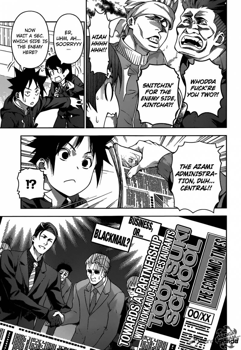 Shokugeki no Soma Chapter 222  Online Free Manga Read Image 5