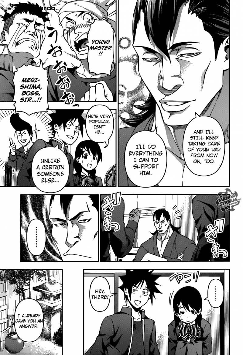 Shokugeki no Soma Chapter 222  Online Free Manga Read Image 9