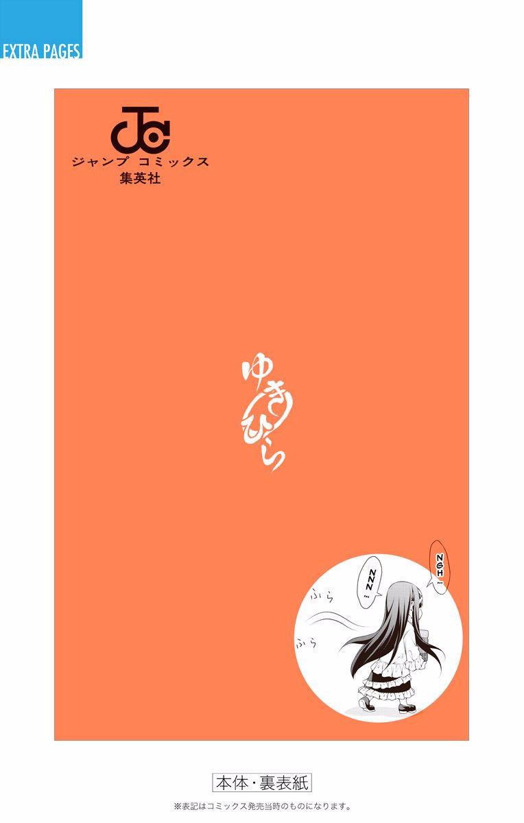 Shokugeki no Soma Chapter 223.1  Online Free Manga Read Image 14