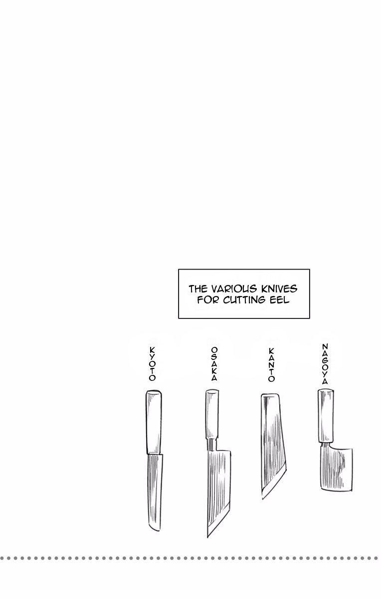 Shokugeki no Soma Chapter 223.1  Online Free Manga Read Image 5