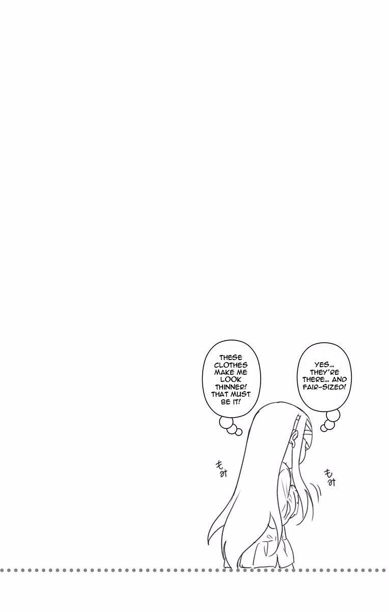 Shokugeki no Soma Chapter 223.1  Online Free Manga Read Image 9