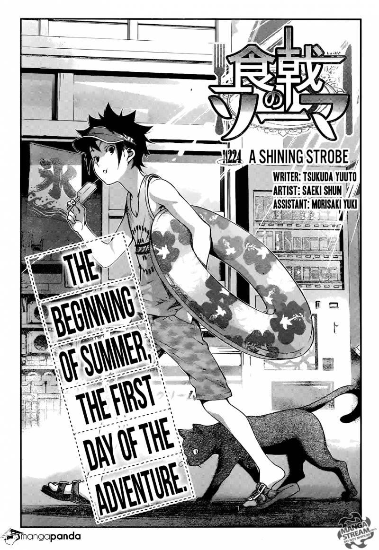 Shokugeki no Soma Chapter 224  Online Free Manga Read Image 4