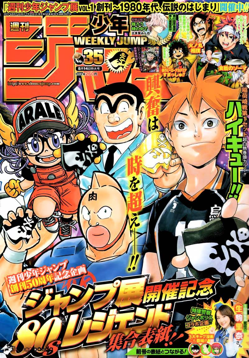 Shokugeki no Soma Chapter 225  Online Free Manga Read Image 1