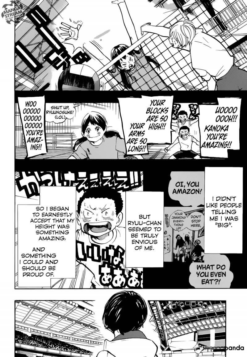 Shokugeki no Soma Chapter 225  Online Free Manga Read Image 19