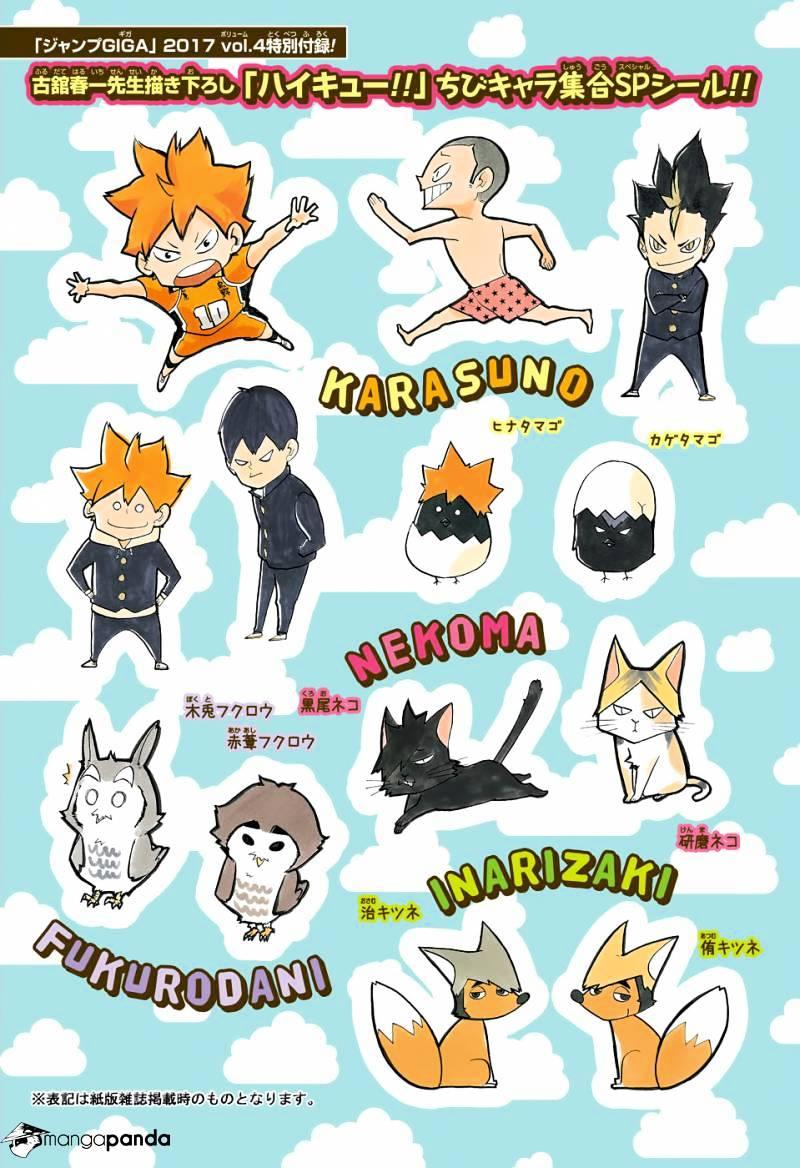 Shokugeki no Soma Chapter 225  Online Free Manga Read Image 21