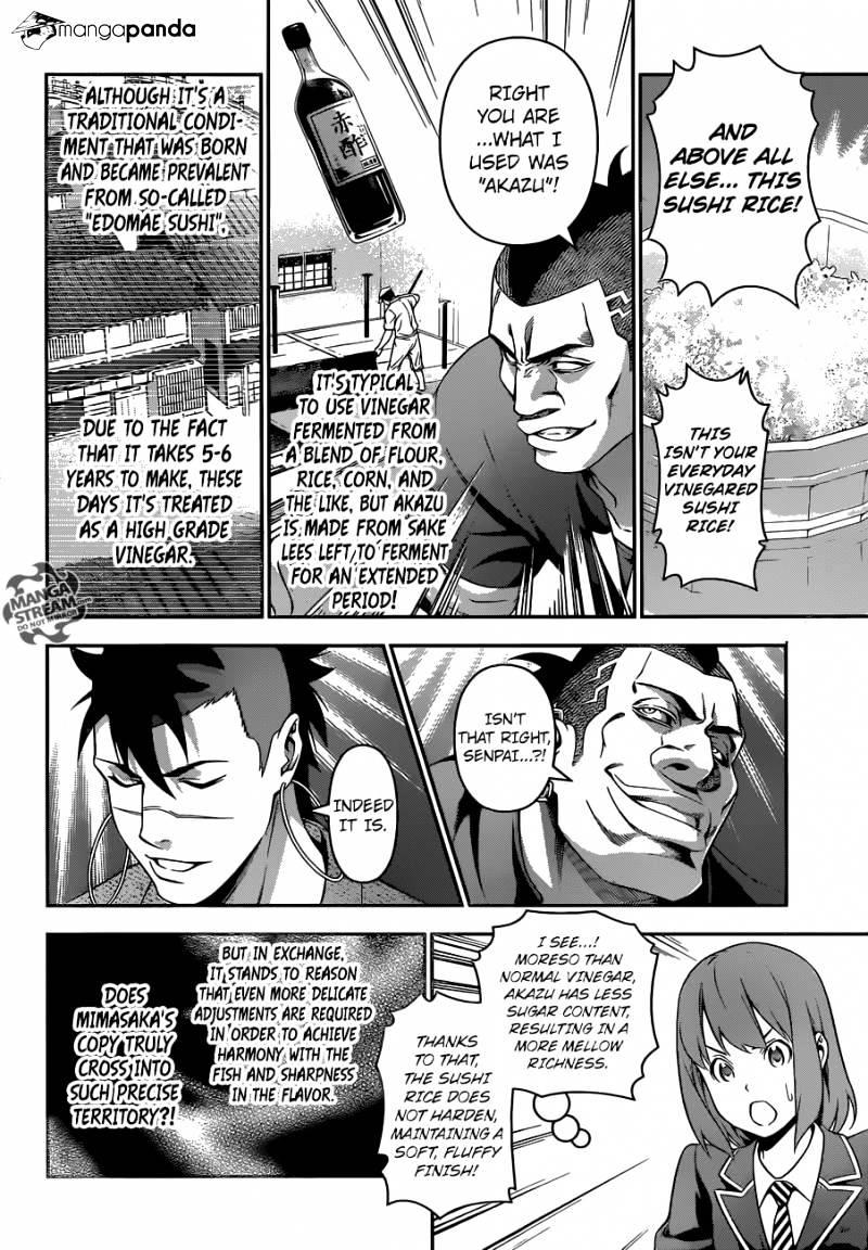 Shokugeki no Soma Chapter 226  Online Free Manga Read Image 10