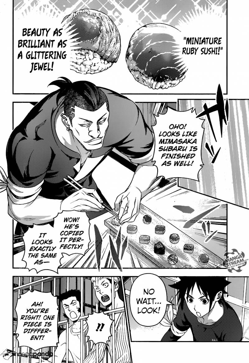 Shokugeki no Soma Chapter 226  Online Free Manga Read Image 4