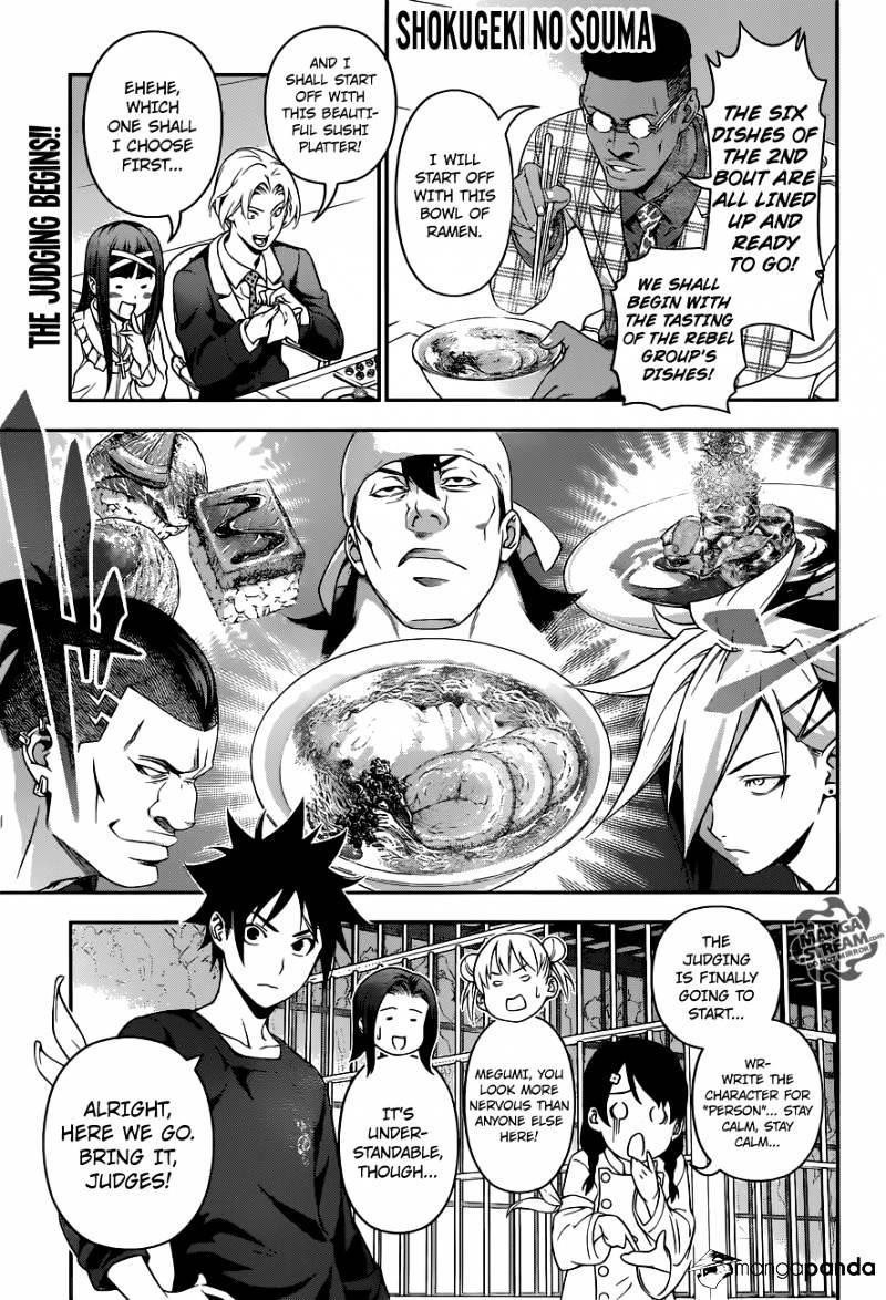 Shokugeki no Soma Chapter 227  Online Free Manga Read Image 1
