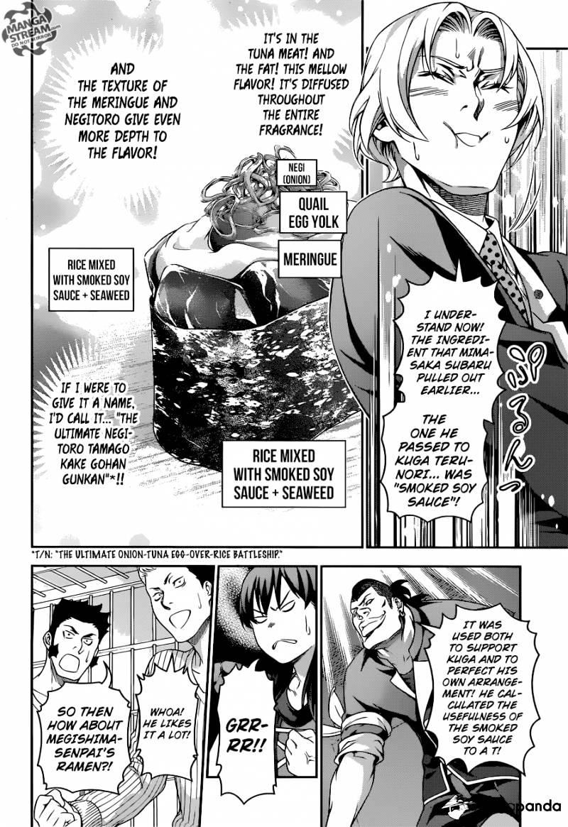 Shokugeki no Soma Chapter 227  Online Free Manga Read Image 10