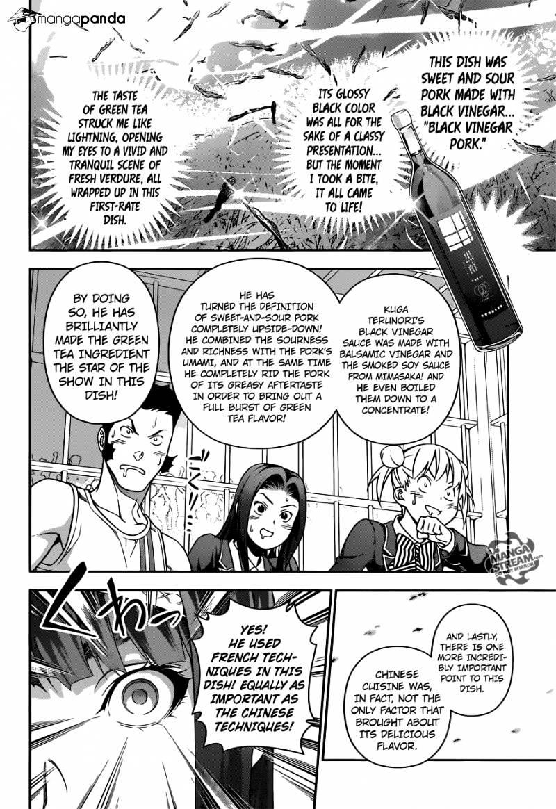 Shokugeki no Soma Chapter 227  Online Free Manga Read Image 14