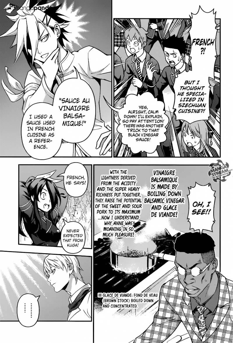 Shokugeki no Soma Chapter 227  Online Free Manga Read Image 15