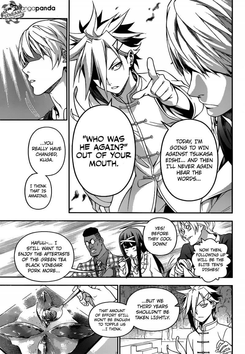 Shokugeki no Soma Chapter 227  Online Free Manga Read Image 17