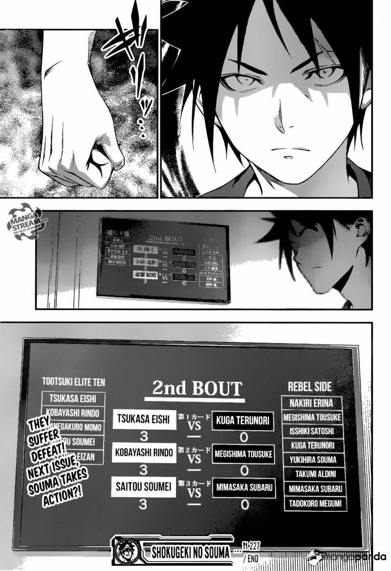 Shokugeki no Soma Chapter 227  Online Free Manga Read Image 21