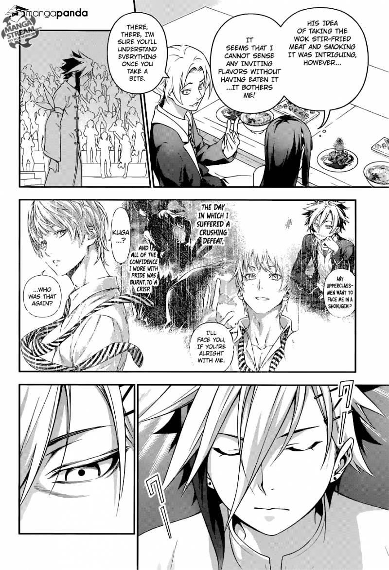 Shokugeki no Soma Chapter 227  Online Free Manga Read Image 6