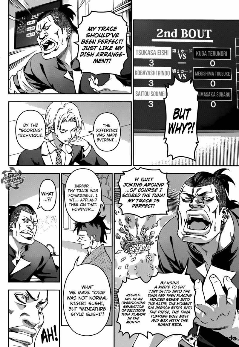 Shokugeki no Soma Chapter 228  Online Free Manga Read Image 5
