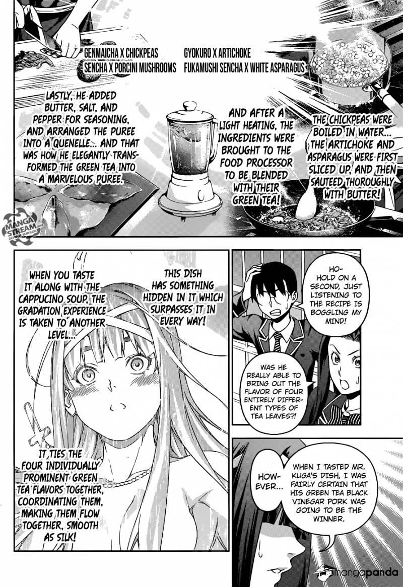 Shokugeki no Soma Chapter 228  Online Free Manga Read Image 7