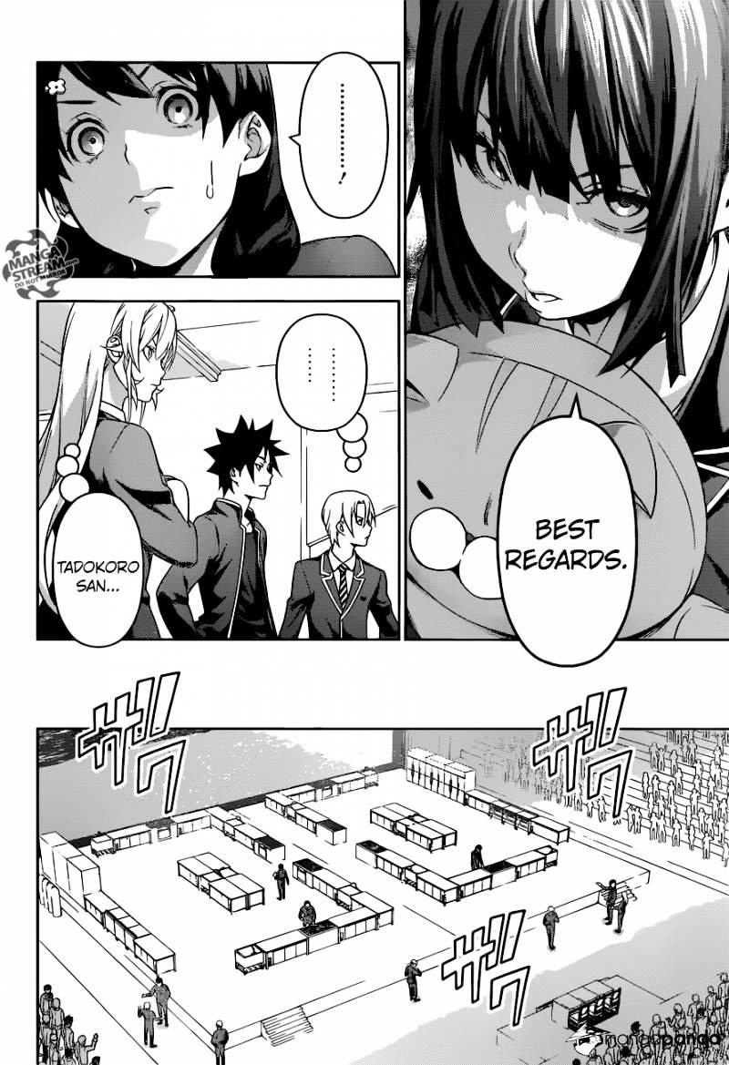 Shokugeki no Soma Chapter 229  Online Free Manga Read Image 12