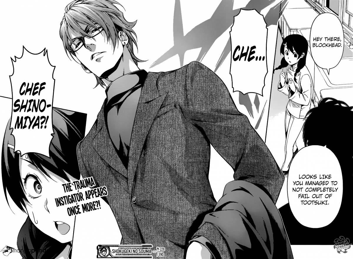 Shokugeki no Soma Chapter 229  Online Free Manga Read Image 19