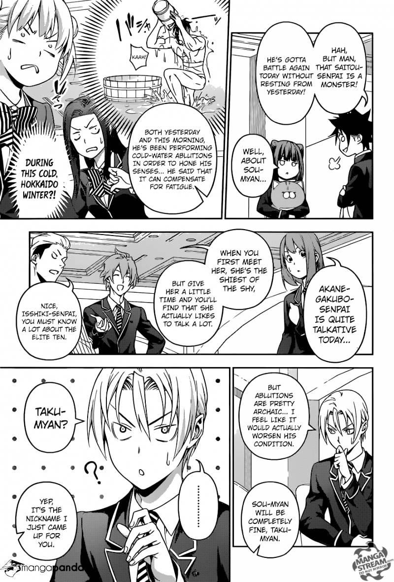 Shokugeki no Soma Chapter 229  Online Free Manga Read Image 9