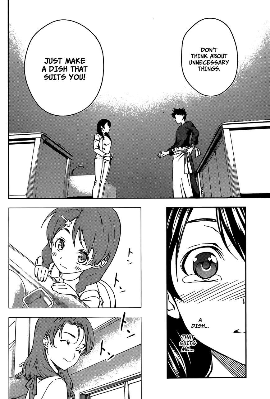 Shokugeki no Soma Chapter 23  Online Free Manga Read Image 15