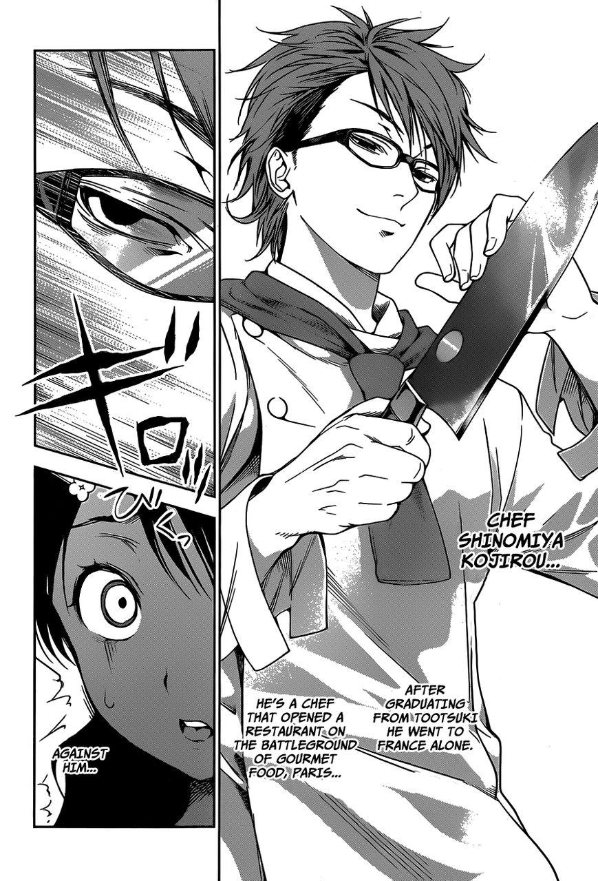 Shokugeki no Soma Chapter 23  Online Free Manga Read Image 7