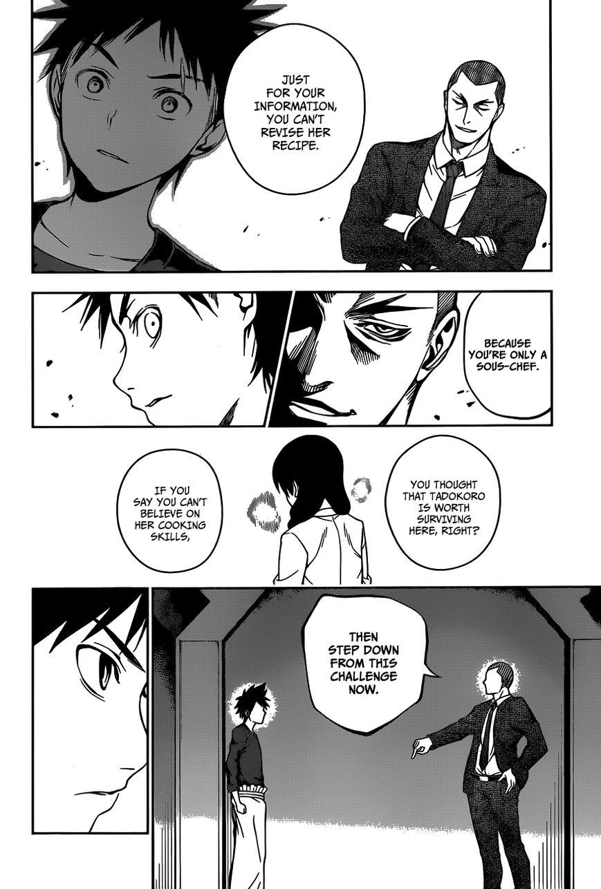 Shokugeki no Soma Chapter 23  Online Free Manga Read Image 9