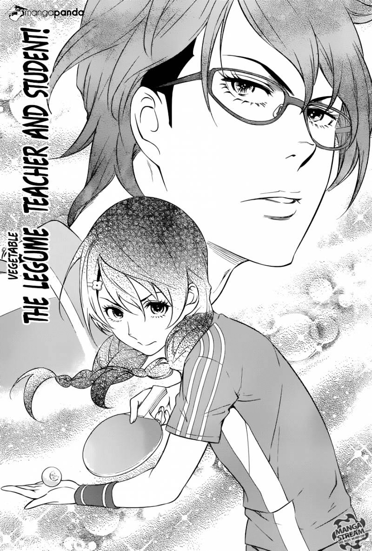 Shokugeki no Soma Chapter 230  Online Free Manga Read Image 19