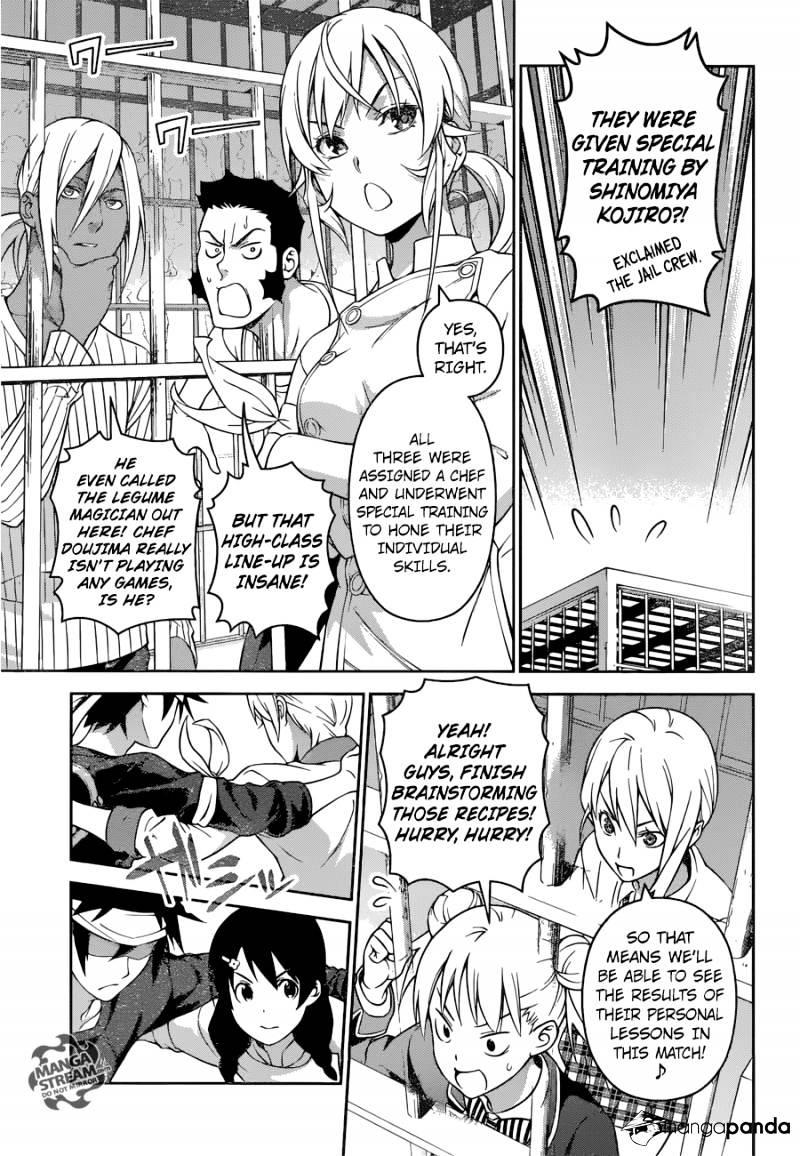 Shokugeki no Soma Chapter 231  Online Free Manga Read Image 4