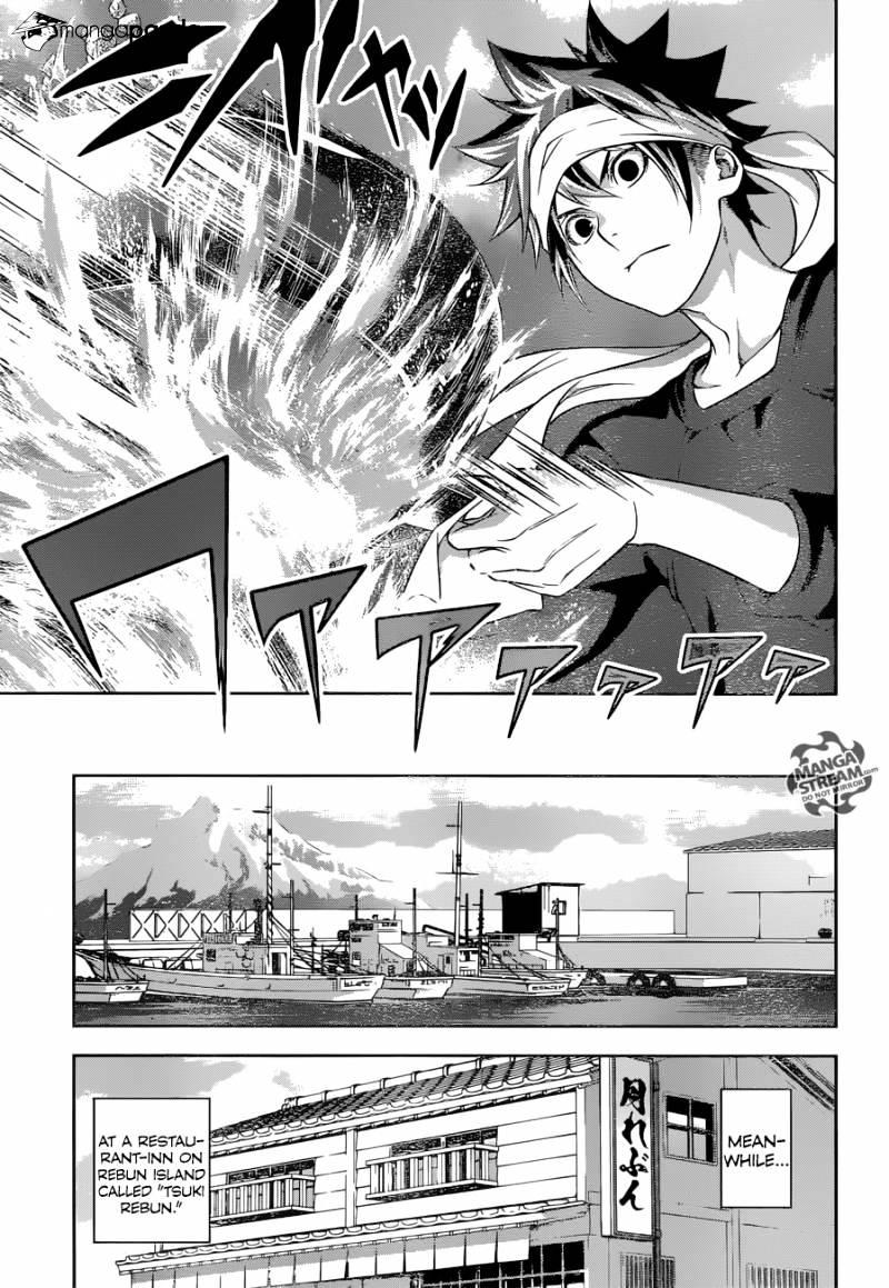 Shokugeki no Soma Chapter 232  Online Free Manga Read Image 19