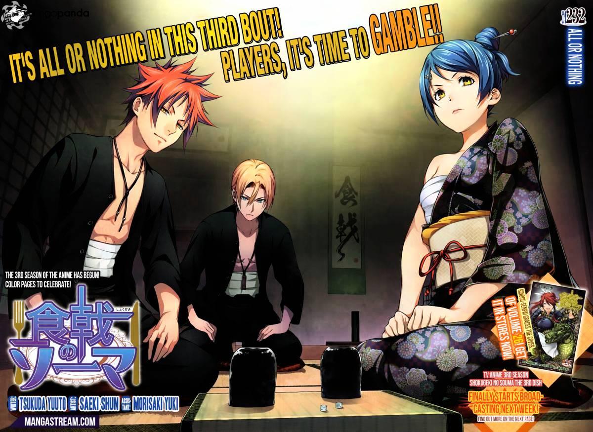 Shokugeki no Soma Chapter 232  Online Free Manga Read Image 3