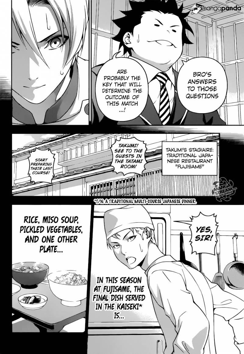 Shokugeki no Soma Chapter 233  Online Free Manga Read Image 10