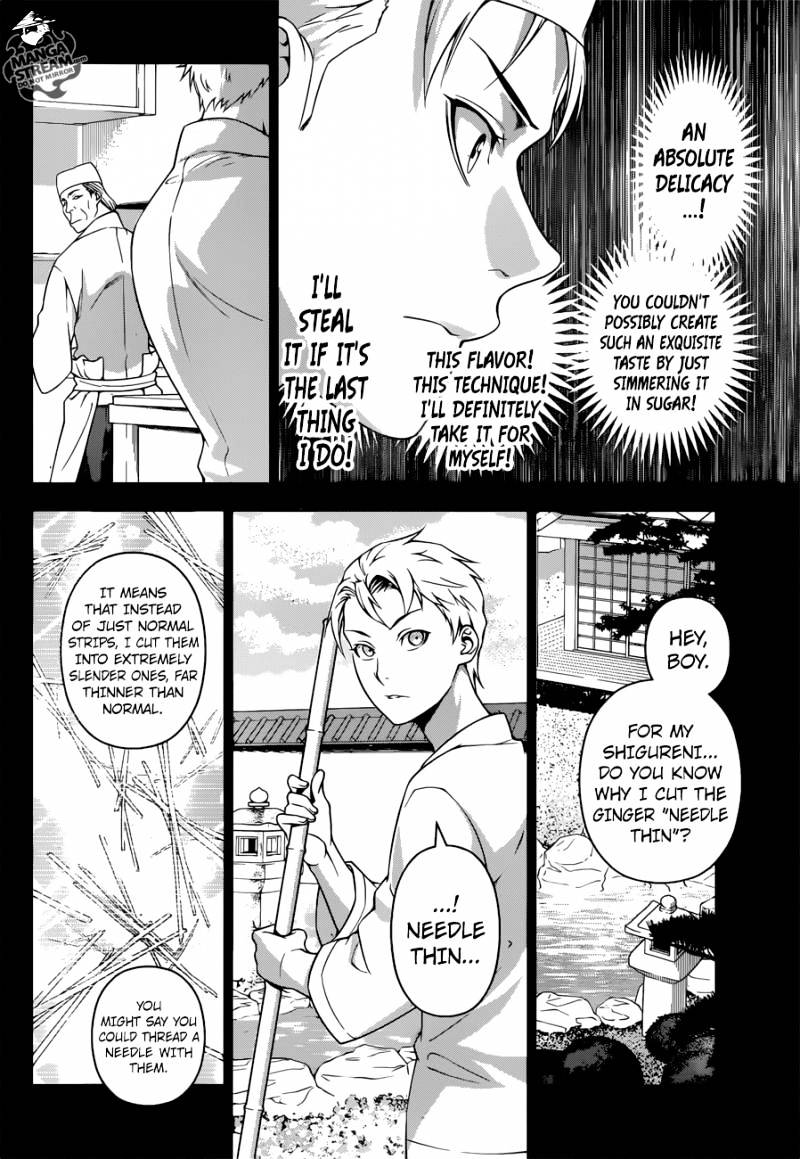 Shokugeki no Soma Chapter 233  Online Free Manga Read Image 12