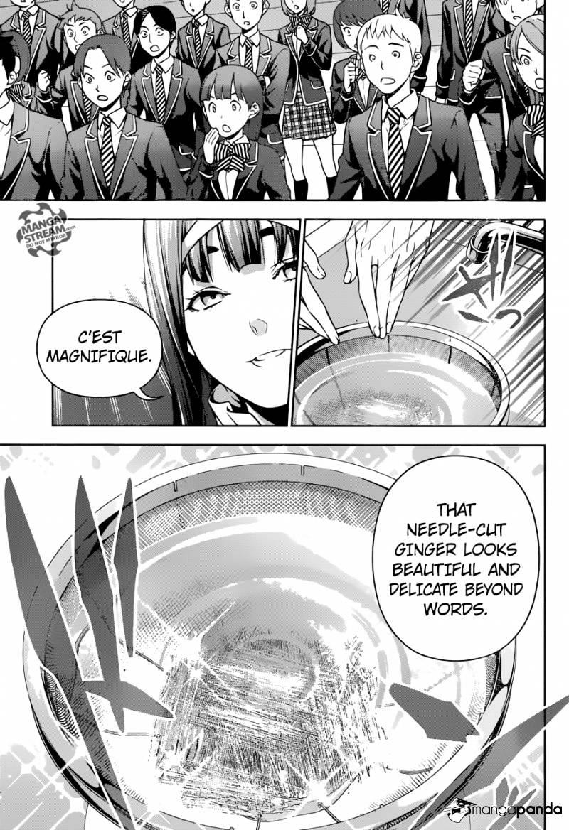 Shokugeki no Soma Chapter 233  Online Free Manga Read Image 15