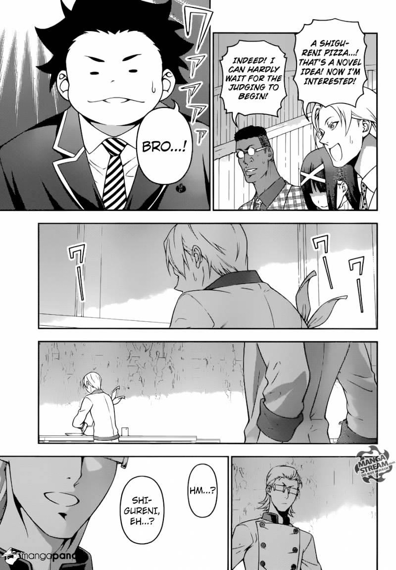 Shokugeki no Soma Chapter 233  Online Free Manga Read Image 17