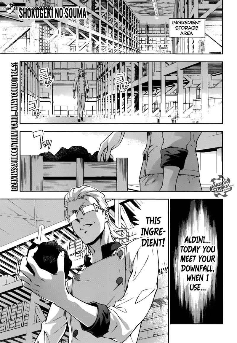 Shokugeki no Soma Chapter 234  Online Free Manga Read Image 1