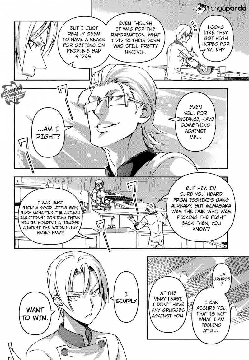 Shokugeki no Soma Chapter 234  Online Free Manga Read Image 7