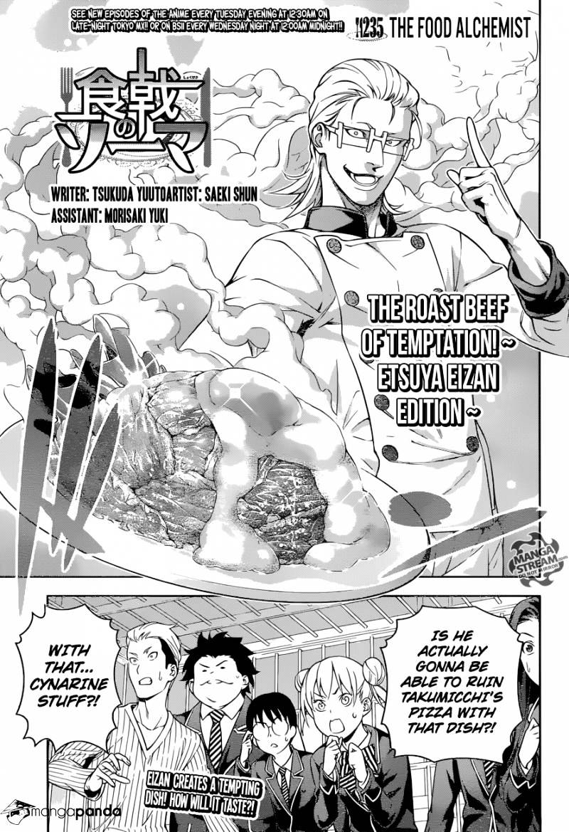 Shokugeki no Soma Chapter 235  Online Free Manga Read Image 1