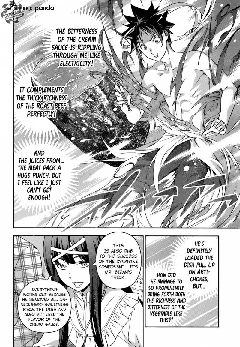 Shokugeki no Soma Chapter 235  Online Free Manga Read Image 7