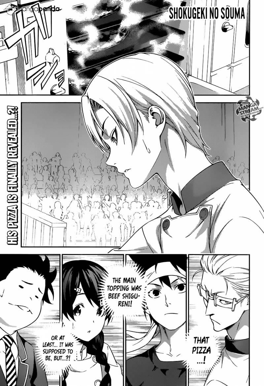 Shokugeki no Soma Chapter 236  Online Free Manga Read Image 1