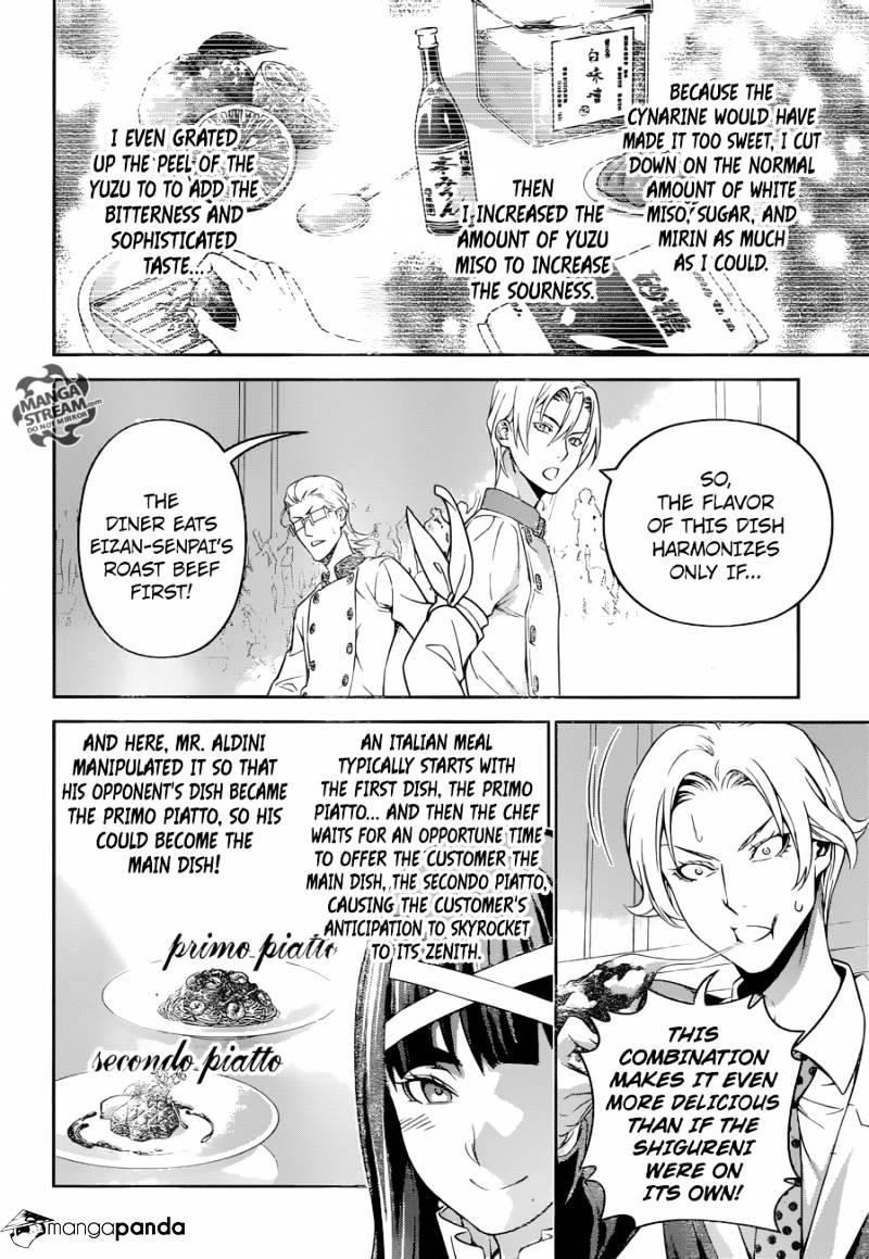 Shokugeki no Soma Chapter 236  Online Free Manga Read Image 12