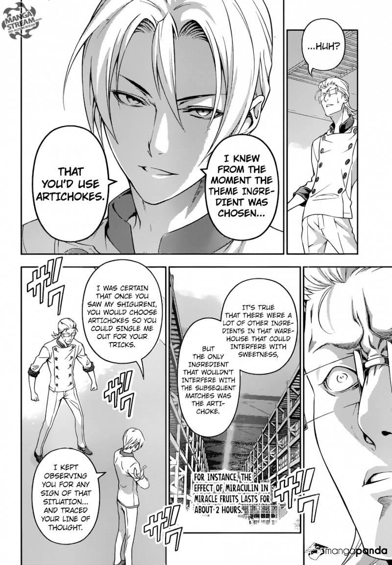 Shokugeki no Soma Chapter 236  Online Free Manga Read Image 14