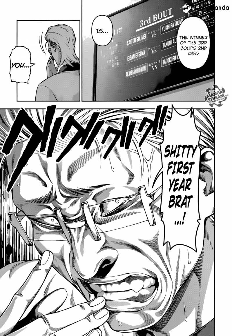 Shokugeki no Soma Chapter 237  Online Free Manga Read Image 12