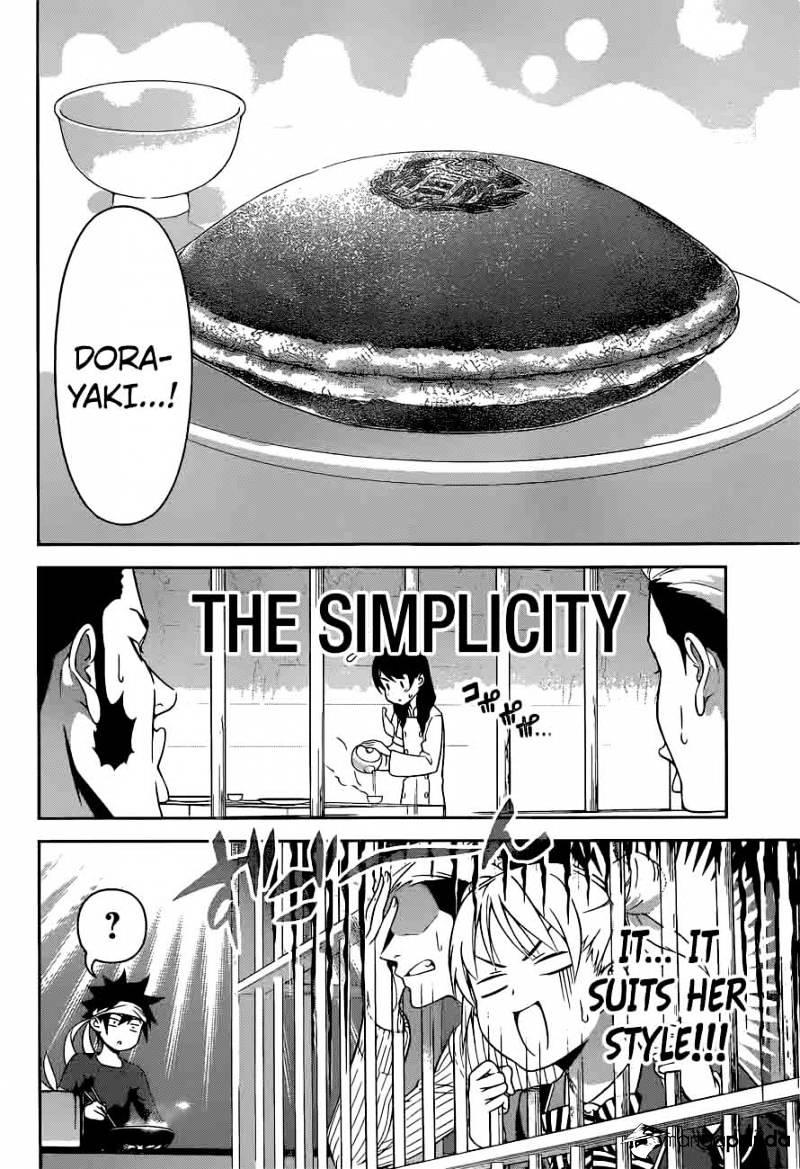Shokugeki no Soma Chapter 239  Online Free Manga Read Image 4