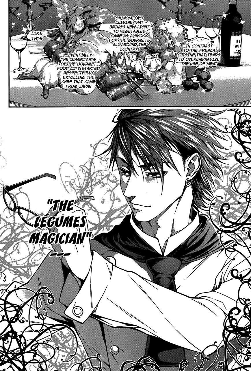 Shokugeki no Soma Chapter 24  Online Free Manga Read Image 16