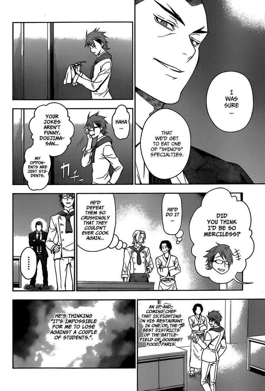 Shokugeki no Soma Chapter 24  Online Free Manga Read Image 19