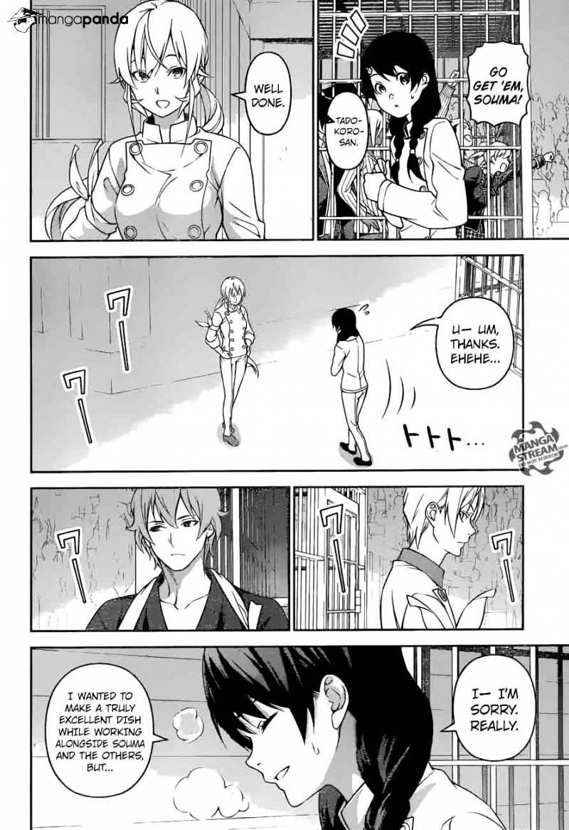 Shokugeki no Soma Chapter 240  Online Free Manga Read Image 13
